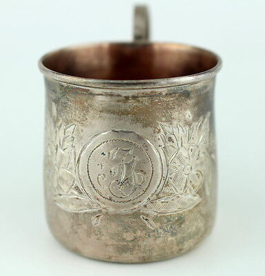 VINTAGE ANTIQUE RUSSIAN IMPERIAL 84 STERLING SILVER CUP 29.2 gr.1880-1917