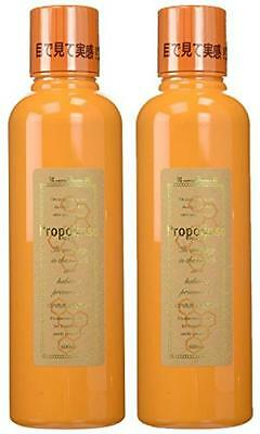 Propolis Propolinse 600ml x 2 Lot Mouthwash From Japan New