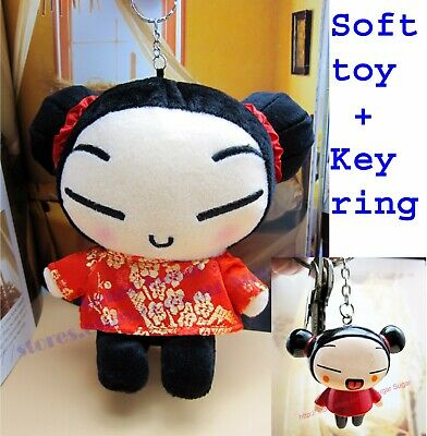 """Pucca Plush Doll 7""""  Large Plush Detailed Figure Doll Stuffed Toy"""