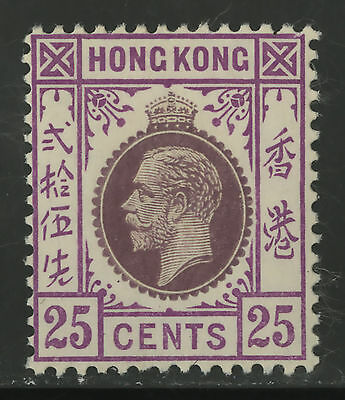 Hong Kong   1919   Scott # 128    Mint Very Lightly Hinged