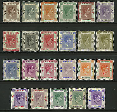 Hong Kong   1938-48   Scott # 154-166a   Mint Lightly Hinged Set