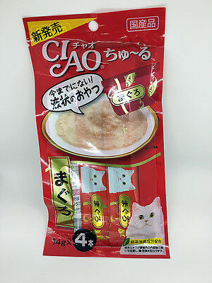 CIAO Churu Cat Lick Snacks Fillet Flavor Tuna 4 Pieces Cat Food