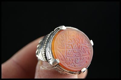 Antique Arabic Islamic Silver Ring Carnelian Agate Onyx Quran Surat Calligraphy