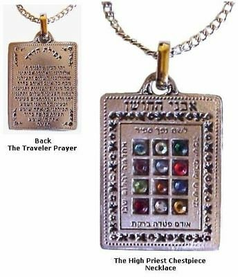 Jewish Messianic Hoshen Pendant necklace High Priest Breastplate 12 tribes