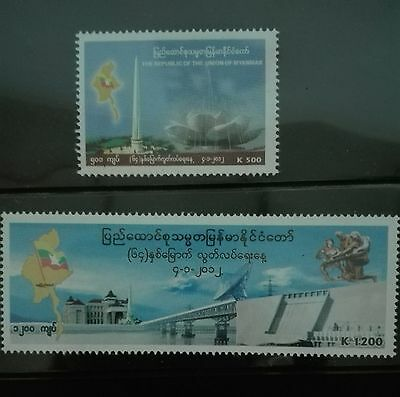 Mint Myanmar Burma stamp 64th Anniversary of Independence Day.