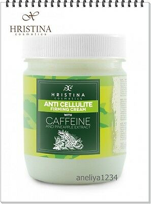 Hristina ANTI-CELLULITE FIRMING Cream with Caffeine and Pineapple - 200 ml.