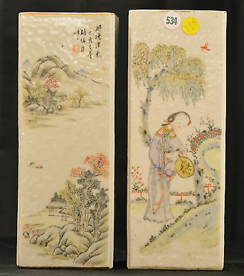 "pair Antique  Chinese oriental vase  Marked as ""慎德堂"" ""同治年制"" -V017"