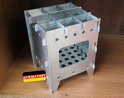 Outdoor Portable Camping Stove, Russian factory assembly, hard steel AiSi +Pouch