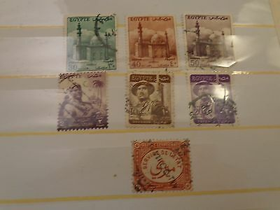 Rare Antique Egyptian Postage Stamps Very Collectable From Egypt Set#6