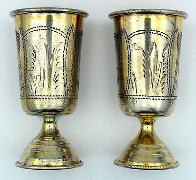 VINTAGE ANTIQUE RUSSIAN IMPERIAL 84 STERLING SILVER CUP SET 42.42 gr.1880-1917