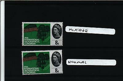 1965 BOTANICAL 8d  MISTAKE ERROR EXTRA BLACK LINES ON STAMP mint never used