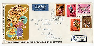 Singapore: 1968 Registered New Definitive Issue First Day Cover (C20449)