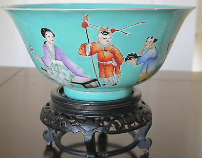 Antique  Chinese oriental bowl-V023 (wood standard not included)