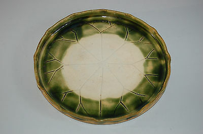 Plate or dish in the shape of a lotus leaf, Oribe style stoneware, Japan