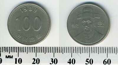 South Korea 1989 - 100 Won Copper-Nickel Coin