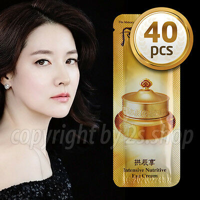 [The History of Whoo] Intensive Nutritive Eye Cream 40pcs  Qi & Jin Eye Cream