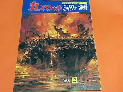 "Maru Special #97 ""Battle Of Midway In 1942"""