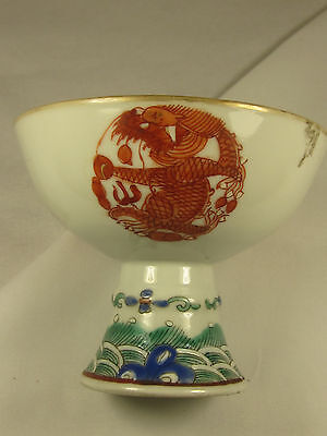 Antique Chinese Porcelain : Kangxi Dragon Motif Stem Cup