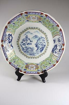 Vintage Chinese Ceramic Imari Style Plate Stamped