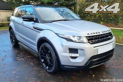 For Range Rover Evoque Dynamic Side Steps Running Boards Set - Type 2