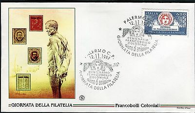 Italy 1993 Stamp Day/first Italian Colonial Postage Stamp Cent/eritrea  Fdc