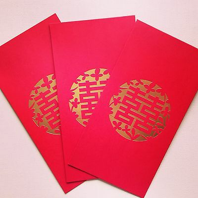 Double Happiness Chinese Wedding Red Envelopes / Packet / Packets (8-Pk)