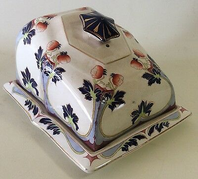 Antique/Vintage Cheese Dome