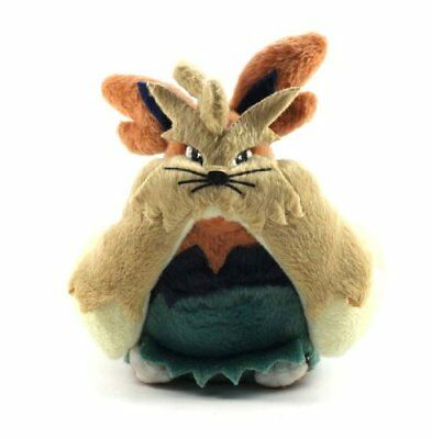 "Pokemon Best Wishes Cinematic Version B&W Plush - 5"" Stoutland/Mooland"