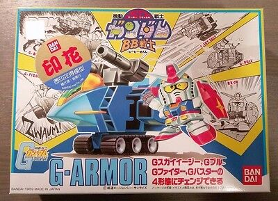 Gundam G Armor BB Senshi SD Bandai Japan model kit generation