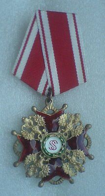 Imperial and Royal Order of St. Stanislaus 2nd degree Russian WWI Empire award