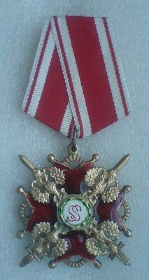 Imperial Royal Order of St. Stanislaus with swords  2nd Russian WWI Empire award