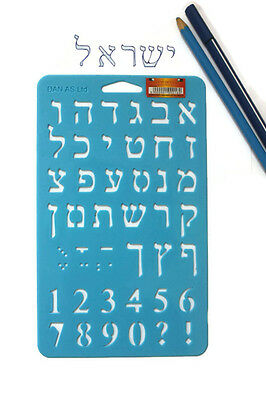 Mold Hebrew letters Judaism routine stencil carft Alephbet Character israel diy
