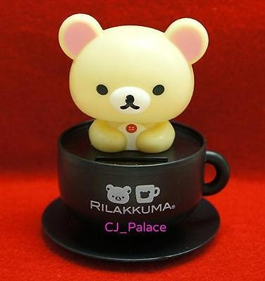 Nohohon Flip Flap Solar Powered Rilakkuma Teddy Bear in Coffee Cup - Beige Color