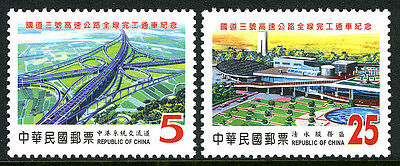 China Taiwan 3529-3530,MNH.Completion of Highway 3.Interchange,Service Area,2004