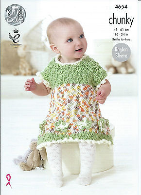 Baby Set for King Cole Comfort Multi Chunky Yarn, Knitting Pattern 4654