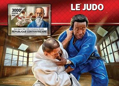 Z08 CA16509b CENTRAL AFRICA 2016 Judo MNH