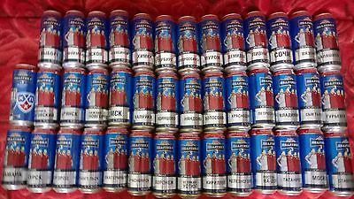 beer can collection.beer Baltika 3.City Of Russia.