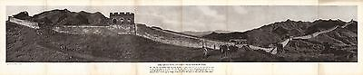 Vintage 1923 NATIONAL GEOGRAPHIC Magazine Poster GREAT WALL OF CHINA