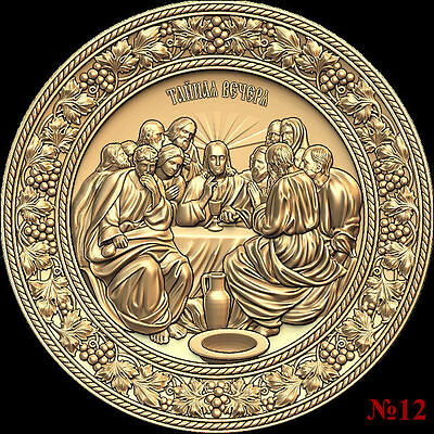 (12) STL Model Religion Icon Last Supper for CNC Router 3D Printer Artcam Aspire
