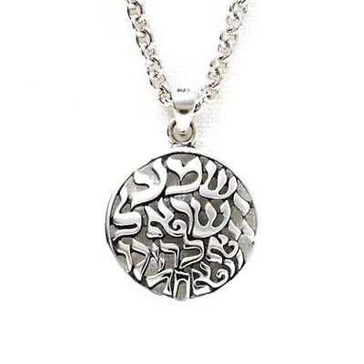 Shema Israel Pendant necklace Messianic silver plated Hear O Israel - gift box