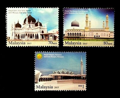 Malaysia Mosques 2015 Muslim Building Religious Culture Mosque (stamp) MNH