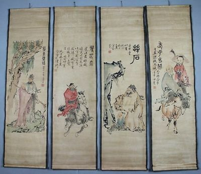 Chinese Antique Boutique collection the Lao-tzu diagram NR