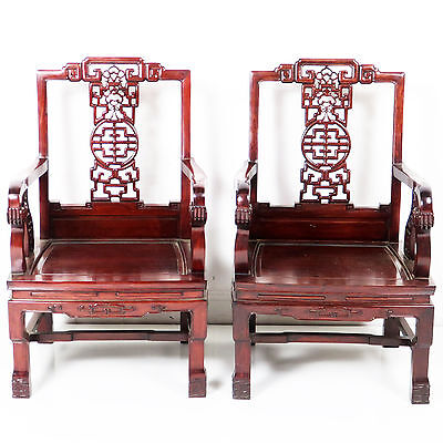 Beautiful Pair of Vintage Chinese Ming Style Carved Rosewood Arm Chairs