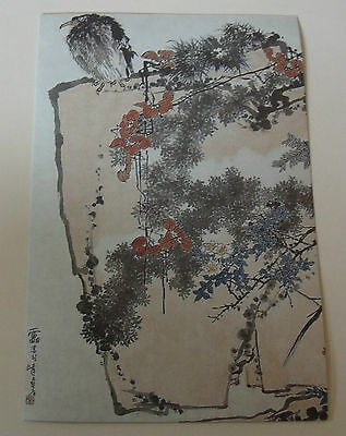 Pan Tianshou POSTCARD Chinese Painting EAGLE Wu Changshuo memorial museum flower