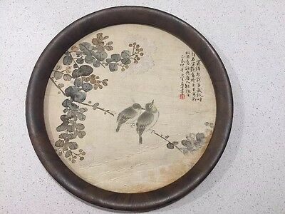 Antique Chinese Painting Signed With Inscription & Seals