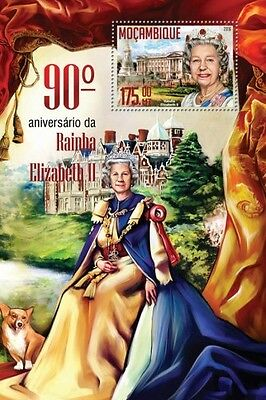 Z08 IMPERFORATED MOZ16219b MOZAMBIQUE 2016 Queen Elizabeth MNH