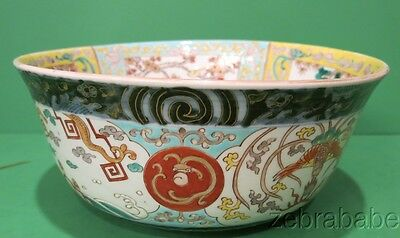 Antique Vintage Japanese Imari Bowl Signed Dragons Bats