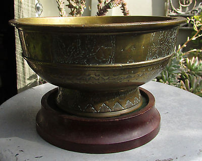 Stunning Antique Asian Etched Brass Bowl Oriental