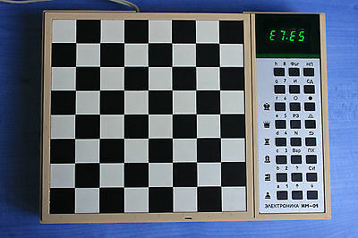 """Chess computer """"Electronics im -01""""  made in USSR."""