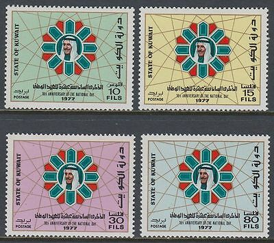 Kuwait 1977 ** Mi.729/32 Nationalfeiertasg National Day